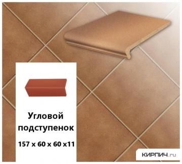 Клинкерный угловой подступенок Stroeher KERAPLATTE DURO 804 bossa, 157х60х60х11