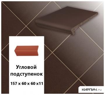 Клинкерный угловой подступенок Stroeher KERAPLATTE DURO 825 sherry, 157х60х60х11