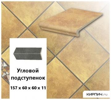 Клинкерный угловой подступенок Stroeher KERAPLATTE ROCCIA 834 giallo, 157х60х60х11