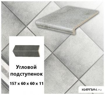 Клинкерный угловой подступенок Stroeher KERAPLATTE ROCCIA 837 marmos, 157х60х60х11