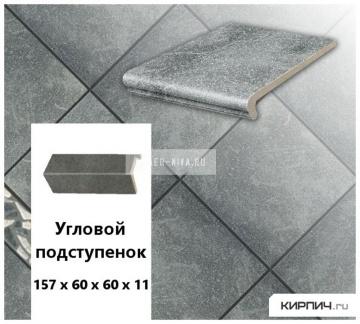 Клинкерный угловой подступенок Stroeher KERAPLATTE ROCCIA 840 grigio, 157х60х60х11