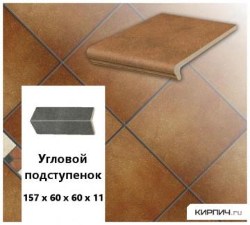 Клинкерный угловой подступенок Stroeher KERAPLATTE ROCCIA 841 rosso, 157х60х60х11