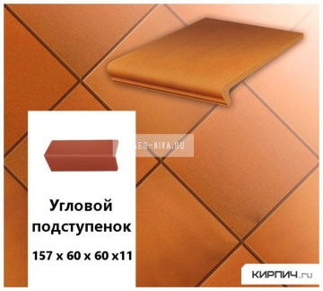 Клинкерный угловой подступенок Stroeher KERAPLATTE TERRA 307 weizengelb , 157х60х60х11