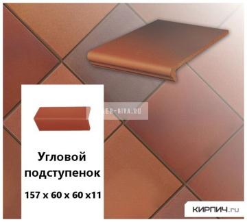 Клинкерный угловой подступенок Stroeher KERAPLATTE TERRA 316 patrizierrot ofenbunt, 157х60х60х11