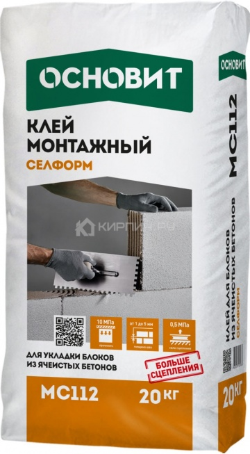 Монтажный клей гипсовый Селформ МС112 ОСНОВИТ 20 кг
