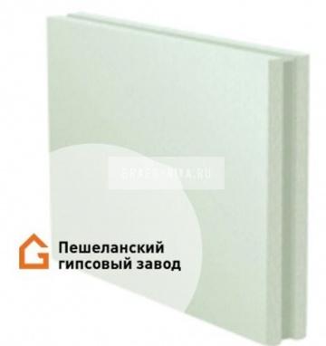 Пазогребневые гипсовые плиты влагостойкие полнотелые 667x500x80 Пешеланский гипсовый завод