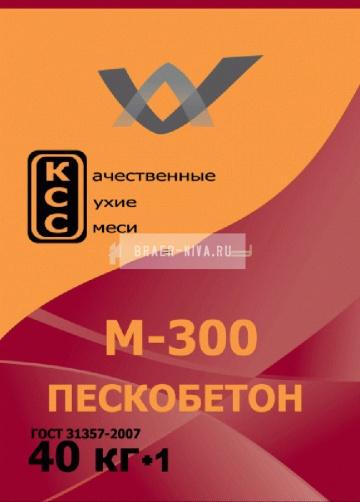 Пескобетон КСС М-300 ( ПМД -10 С ) 40 кг
