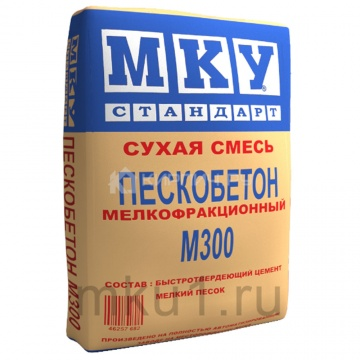 Пескобетон М-300 (эконом) МКУ 40 кг