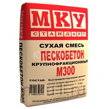 Пескобетон М-300 крупнофракционный МКУ 40 кг