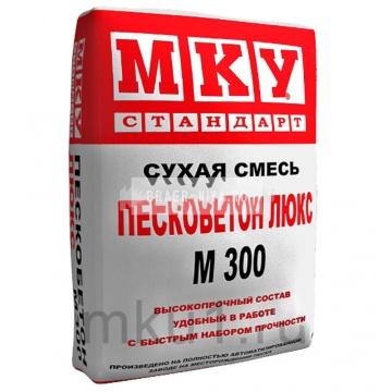Пескобетон М-300 ЛЮКС МКУ 40 кг