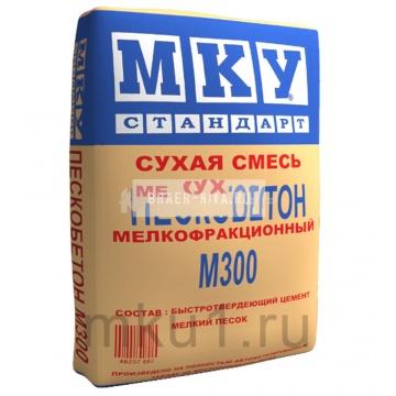 Пескобетон М-300 мелкофракционный МКУ 40 кг