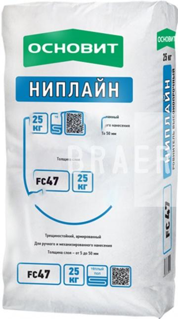 Ровнитель для пола высокопрочный НИПЛАЙН FC47 ОСНОВИТ 25 кг
