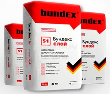 Шпаклевка цементная базовая Бундекс Слой Bundex, 25 кг