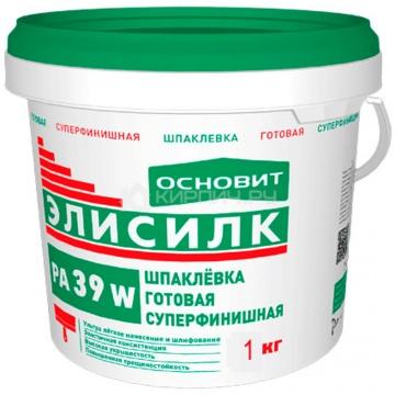 Шпаклевка готовая суперфинишная ЭЛИСИЛК PA39 W ОСНОВИТ 1 кг
