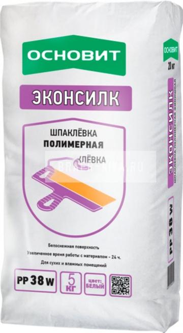 Шпаклевка полимерная финишная ЭКОНСИЛК PP38 W ОСНОВИТ 5 кг