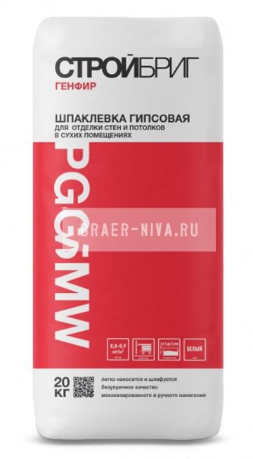 Шпаклёвка Стройбриг Генфир PG35MW 20кг