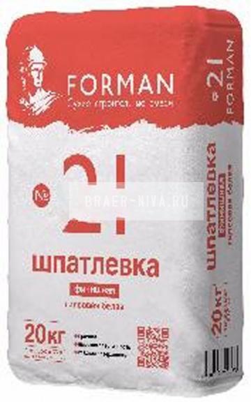 Шпатлевка гипсовая финишная Forman 21 белая, 20 кг
