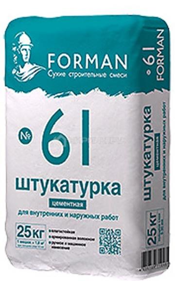 Штукатурка цементная FORMAN № 61 серый 25 кг