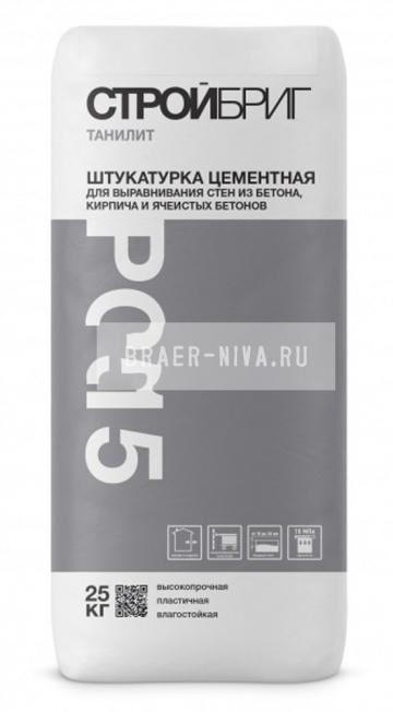 Штукатурка цементная Стройбриг Танилит РС15 25 кг
