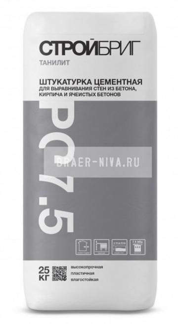 Штукатурка цементная Стройбриг Танилит РС7.5 25 кг