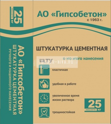 Штукатурка цементная универсальная Гипсобетон, 25кг