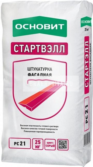 Штукатурка фасадная цементно-известковая СТАРТВЭЛЛ PС21 ОСНОВИТ 25 кг