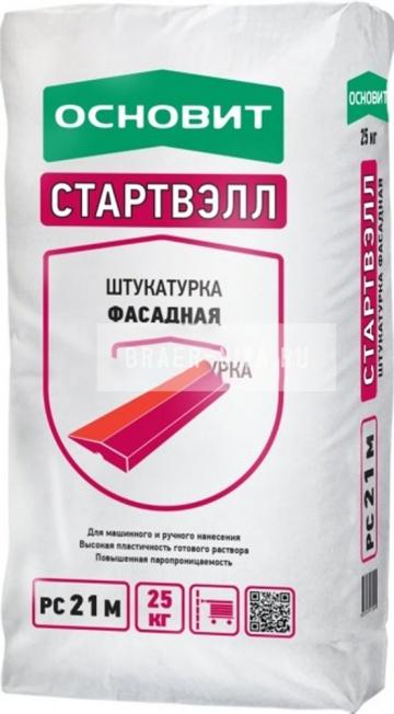 Штукатурка фасадная СТАРТВЭЛЛ PC21 М ОСНОВИТ 25 кг