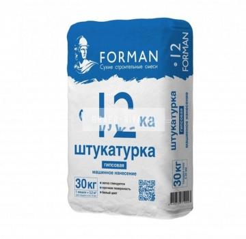 Штукатурка гипсовая машинного нанесения FORMAN № 12 белый 30 кг