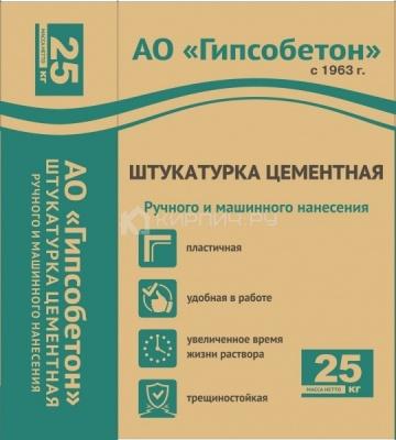 Штукатурка гипсовая ручного и машинного нанесения серая ЭКОНОМ (30 кг)