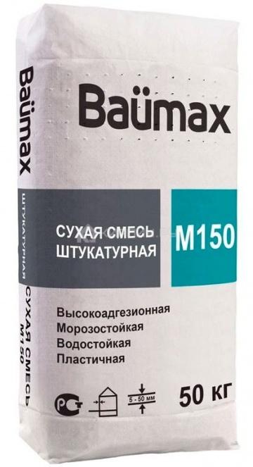 Штукатурная смесь Baumax М-150, 50 кг