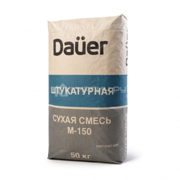 Штукатурная смесь М-150 DAUER 50 кг (ПМД -15 С)