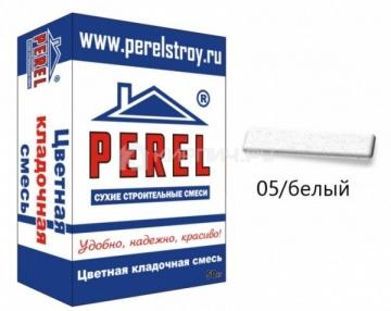 SL 0005 Цветной кладочный раствор PEREL белый 25 кг