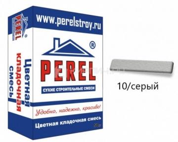 SL 0010 Цветной кладочный раствор PEREL серый 25 кг