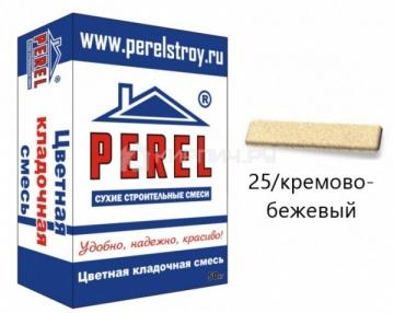 SL 0025 Цветной кладочный раствор PEREL кремово-бежевый 25 кг