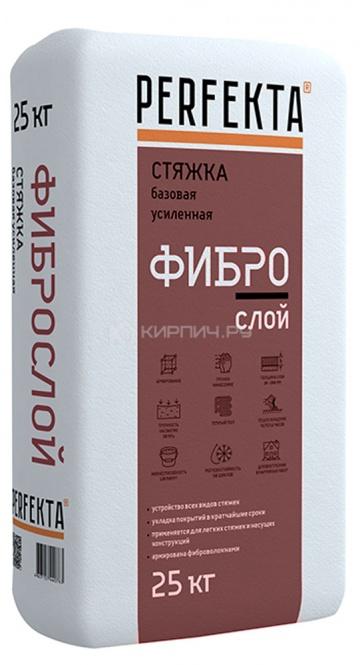Стяжка пола Perfekta базовая усиленная ФИБРОслой 25 кг