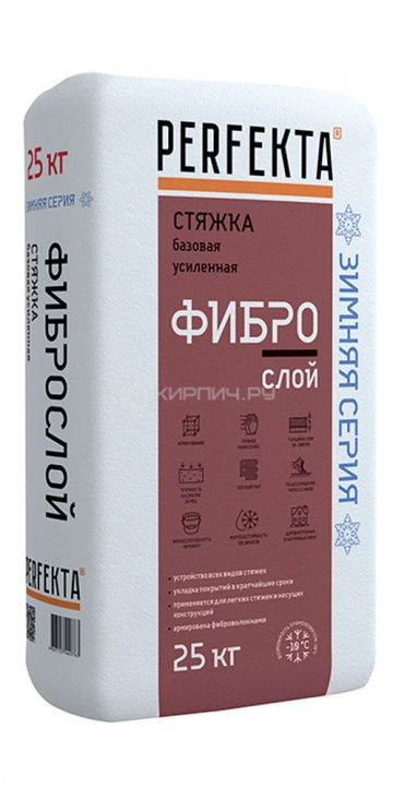 Стяжка пола Perfekta базовая усиленная ФИБРОслой ЗИМА 25 кг