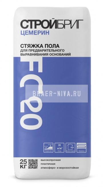 Стяжка пола Стройбриг Цемерин FC 20 25 кг