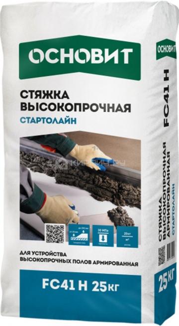 Стяжка пола высокопрочная СТАРТОЛАЙН FC41 H ОСНОВИТ 25 кг