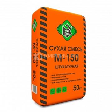 Сухая смесь М-150 FIX Штуктурная 50 кг (по 30 шт)