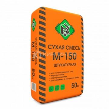 Сухая смесь М-150 FIX Штуктурная 50 кг (по 40 шт)