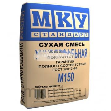 Сухая смесь Универсальная МКУ М-150 40 кг