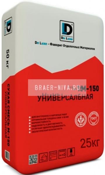 Универсальная смесь DE LUXE М-150 25 кг