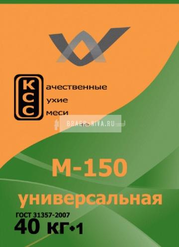 Универсальная смесь КСС М-150 40 кг