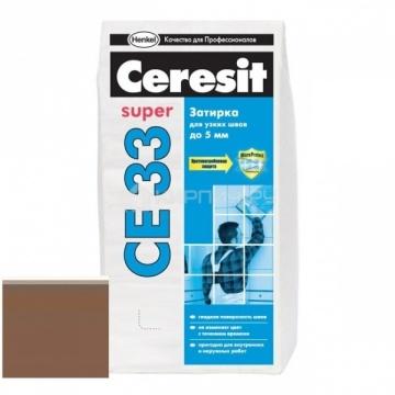 Затирка для узких швов Ceresit CE33 Super №55 светло-коричневая 2 кг